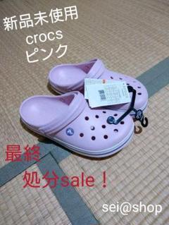 "Thumbnail of ""新品未使用 crocsピンク"""