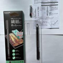 """Thumbnail of """"極細1.5mm タッチペン"""""""