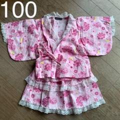 """Thumbnail of """"浴衣ドレス 甚平 女の子 100"""""""