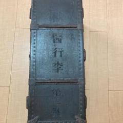 "Thumbnail of ""日本軍 醫医行李"""