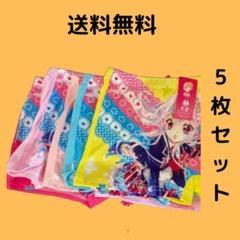 "Thumbnail of ""女の子 パンツ 新品未使用 5枚セット"""