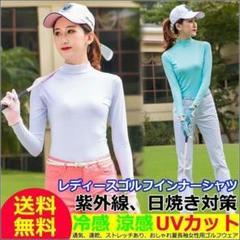 "Thumbnail of ""LD330夏 ゴルフインナーシャツ 紫外線対策 日焼き対策 涼感"""