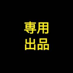 "Thumbnail of ""3個セット【新品】ラメアイライナー ラメライン リキッドアイライナー"""