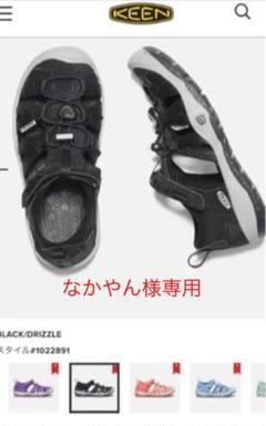 """Thumbnail of """"専用KEEN リトルキッズ モキシー サンダル ブラック16cm"""""""