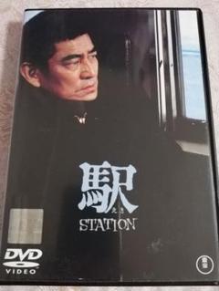 "Thumbnail of ""駅 station レンタルアップDVD"""