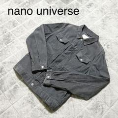 """Thumbnail of """"A869・nano universe・ナノユニバース・GジャンスタイルJKT"""""""