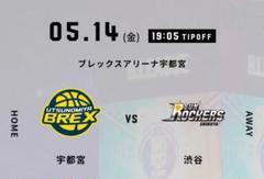 "Thumbnail of ""5/14(金)宇都宮ブレックス vs サンロッカーズ渋谷 チケット 2枚連番"""