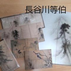 "Thumbnail of ""長谷川等伯☆クリアファイル ポストカード 一筆箋"""