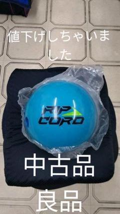 """Thumbnail of """"初回9900円→値下げ済み リップコードフライト"""""""