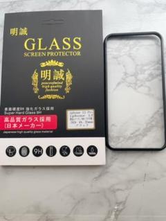 """Thumbnail of """"iPhone12強化ガラスフィルム"""""""