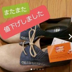"Thumbnail of ""レディース 靴【セダークレスト】"""