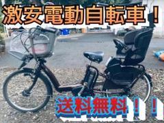 "Thumbnail of ""♦️EJ418B  電動自転車"""