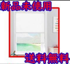 "Thumbnail of ""ロールスクリーン カーテン UVカット 防水 遮熱"""