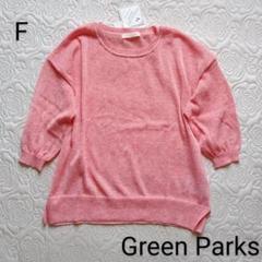 """Thumbnail of """"Green Parks  フレンチリネンクルーニットプルオーバー"""""""