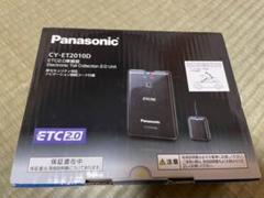 "Thumbnail of ""Panasonic パナソニック CY-ET2010D ETC2.0"""