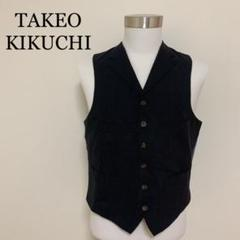 """Thumbnail of """"TAKEO KIKUCHI スーツベスト フォーマルベスト"""""""