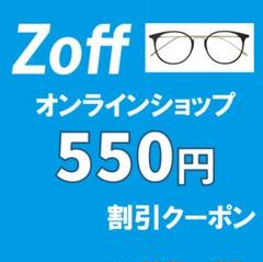 "Thumbnail of ""Zoff ゾフ クーポン500円割引券 ビックカメラunico"""