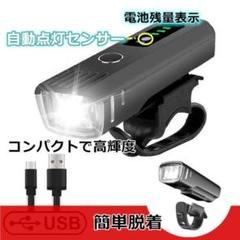 "Thumbnail of ""自転車 ライト 最強 USB充電 固定 テールライト テールランプ"""