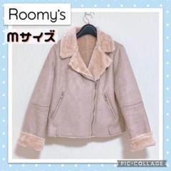 "Thumbnail of ""【Roomy's】ムートンライダースジャケット【ルーミーズ】グレイル gu"""