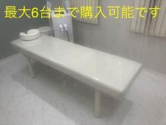 "Thumbnail of ""高田マッサージベッド TB-908【新品】引取価格"""