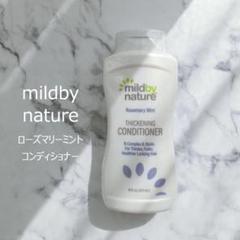 """Thumbnail of """"未開封*Mild By Nature コンディショナー ローズマリーミント"""""""