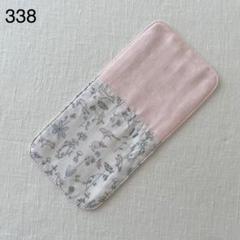 "Thumbnail of ""338・リバティ 6重ガーゼハーフハンカチ・TheoセオPPK"""