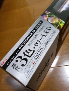 "Thumbnail of ""LED水槽 水草育成 照明 900 GEX"""