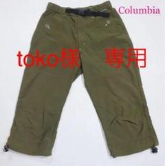 "Thumbnail of ""columbia コロンビア レディース オムニシールド ハーフパンツ"""