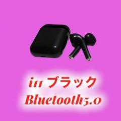 """Thumbnail of """"【送料無料】Bluetoothイヤホン i11ブラック ワイヤレスイヤフォン ☆"""""""