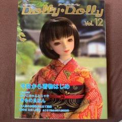 """Thumbnail of """"ドーリィ・ドーリィ v.12"""""""
