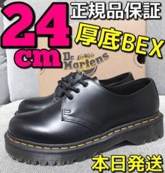 "Thumbnail of ""♪厚底ベックス Dr.Martens ドクターマーチン☆厚底bex 即発送"""