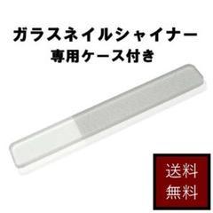 """Thumbnail of """"ガラスネイルシャイナー 爪やすり つめみがき ネイル ケア 美容 つめやすり"""""""
