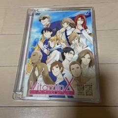 "Thumbnail of ""Vitamin X いくぜっ!トキメキ☆フルバースト"""