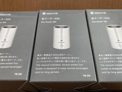 "Thumbnail of ""新品 スノーピーク snow peak 缶クーラー350 TW-355 [保冷]"""