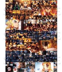 "Thumbnail of ""鬼滅の刃 無限列車編 全カットポスター B2サイズ ☆☆煉獄杏寿郎★★"""