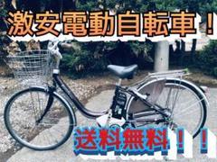 "Thumbnail of ""♦️EJ939B  電動自転車"""