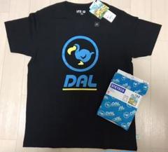 """Thumbnail of """"あつまれ動物の森 DAL Tシャツ&ステテコ 160"""""""