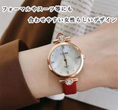 "Thumbnail of ""腕時計 レディースウォッチ かわいい ビジュー ピンクゴールド おしゃれ 綺麗め"""