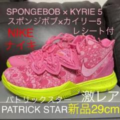"Thumbnail of ""KYRIE5 カイリー5 PATRICK STAR  新品 サイズ29cm"""