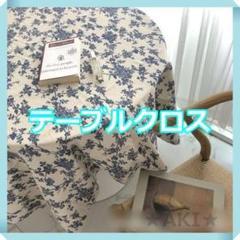 "Thumbnail of ""テーブルクロス おしゃれ 花柄 北欧風 カフェ風 韓国 ファブリックポスター"""