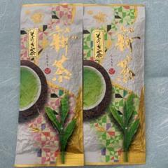 """Thumbnail of """"新茶 そのぎ茶 玉緑茶 日本茶 100g×2袋 カテキン 長崎県産"""""""