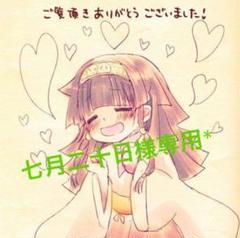 "Thumbnail of ""【No.0147】ハンドメイドピアス ドロップ オーロラローズ グリーン系A"""