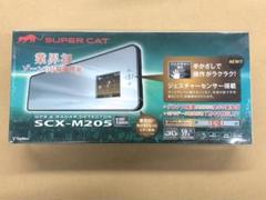 "Thumbnail of ""ユピテル SCX-M205"""