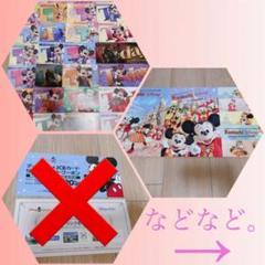 "Thumbnail of ""ディズニーのカレンダー、会報、Today"""