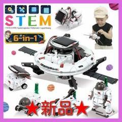 "Thumbnail of ""組み立て♡ソーラーロボット★知育玩具 6種類のロボットに♡"""