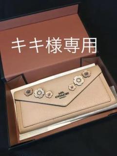 "Thumbnail of ""coach コーチ長財布"""