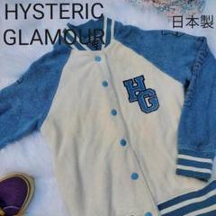"Thumbnail of ""HYSTERIC GLAMOUR タオル ロゴ 古着  スター アメカジ"""