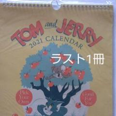 """Thumbnail of """"トムとジェリーカレンダー"""""""