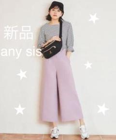 "Thumbnail of ""お値下げ!新品♡any sis♡洗えるフェミニンワイドパンツ"""