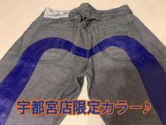 "Thumbnail of ""EVISU  大大黒‼️   限定色インディゴブルー♪ ☆超美品☆ エヴィス♪"""